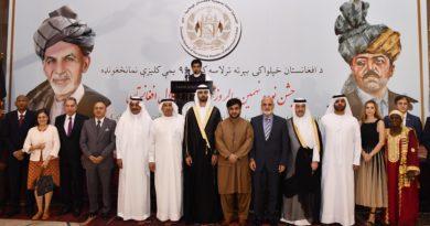 سلطان العلماء يحضر حفل القنصلية الأفغانية بدبى بعيد الاستقلال